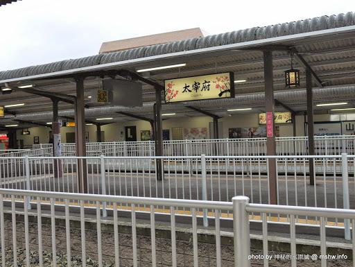 【景點】日本九州西日本鐵道Dazaifu Train 太宰府観光列車「旅人 -たびと-」@福岡 九州 區域 太宰府 旅行 旅行注意事項 日本(Japan) 景點 福岡