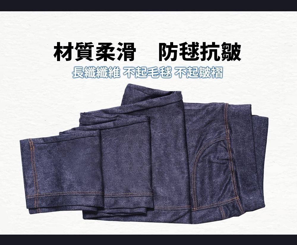 顯瘦 雪花紋 仿牛仔 吸濕排汗 褲 會呼吸的布料 5b2f 五餅二魚 機能 修飾褲 吸濕排汗褲