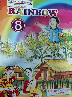 Class 8 English Rainbow All Chapter Lesson Plan Path Yojna