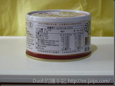 軒閣食品-鮮盒子營養標示
