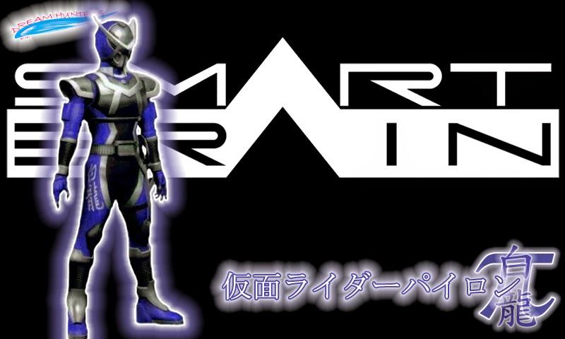 Kamen Rider PYRON (Hakuryuu)