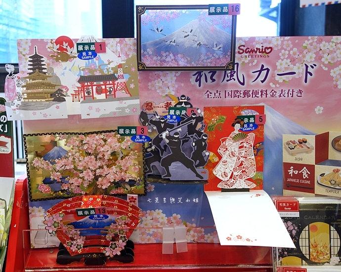21 日本購物必買 東京 中央郵便局