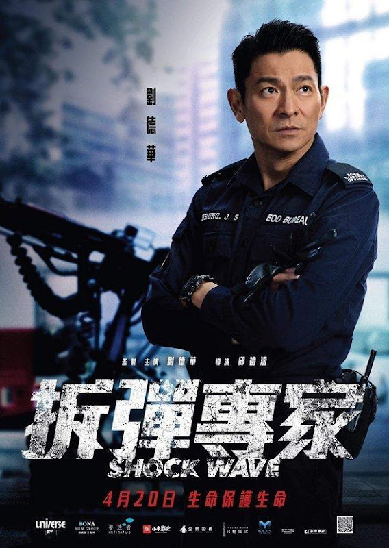 Shockwave Hong Kong Movie