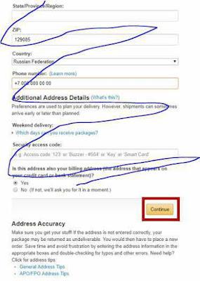 *Как сделать заказ на сайте Amazon.com 8