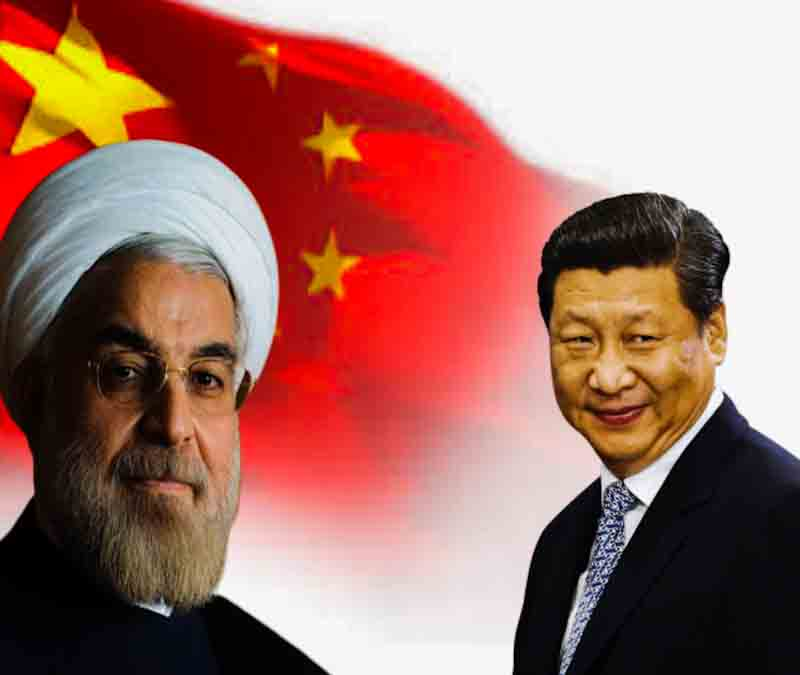 China Iran Deal