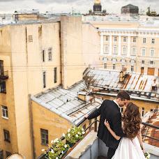 Wedding photographer Natalya Rodionova (wedsmile). Photo of 06.08.2017