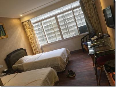 Yunhe Hotel Chaozhou