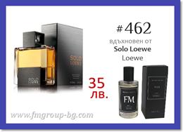 Парфюм FM 462 PURE - LOEWE - Solo Loewe