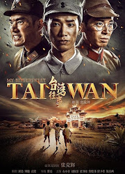 My Bittersweet Taiwan China Drama