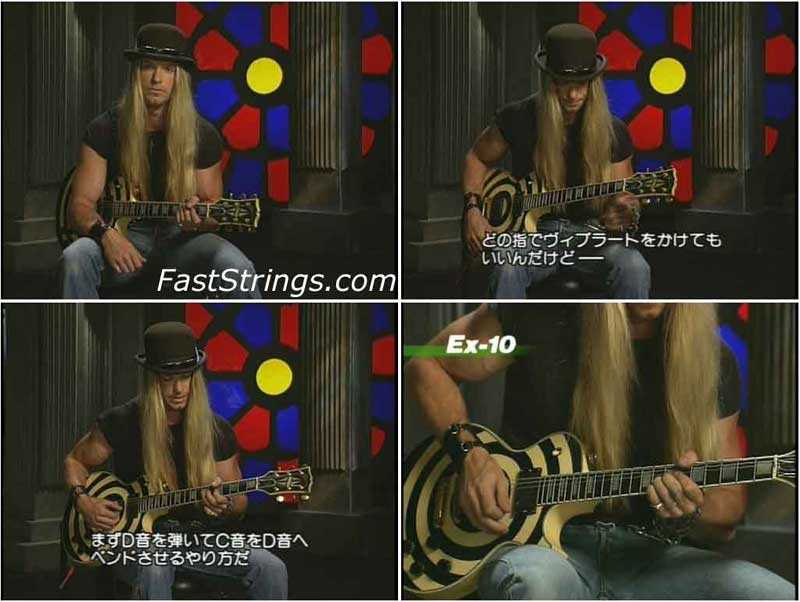 Zakk Wylde - Pentatonic Hardcore (Young Guitar)