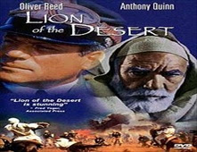 فيلم عمر المختار ( أسد الصحراء ) مدبلج