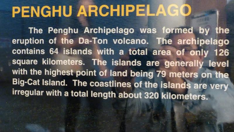 TAIWAN Archipel de Peng Hu - P1120935.JPG