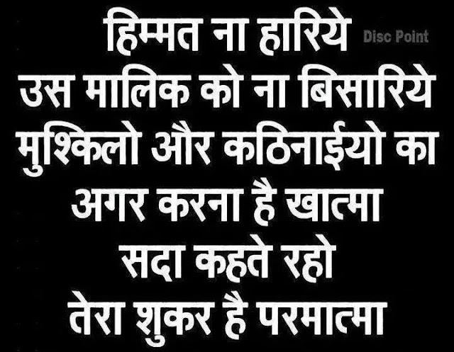 सिपाही और घोडी की साखी। Sipahi Aur Ghodi Ki Sakhi