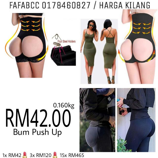 35581f236e54a JUAL BORONG MURAH MALAYSIA: Bum Push Up Pants RM42.00 (0178460827 ...