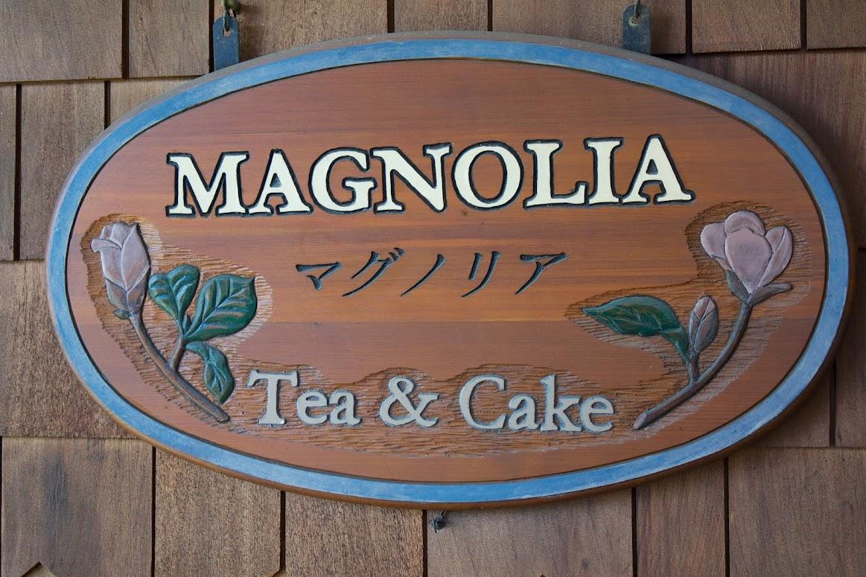カフェ・マグノリア
