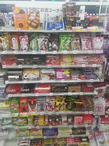 ローソン大山東町店チョコレートコーナーの写真