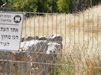 אתר העתיקות הנו מחוץ לתחום עירוב העיר