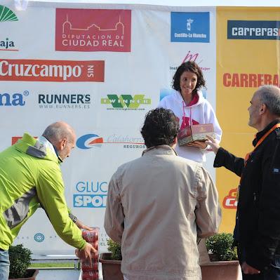 Media de Miguelturra 2012 - Trofeos