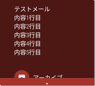 mail_notice_3