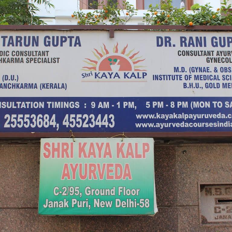 Dr Rani Gupta: Best Ayurvedic Doctor in Janakpuri, Tilak