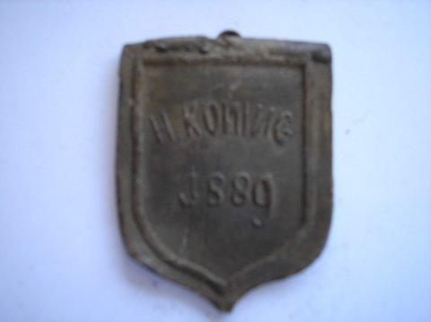 Naam: H. KoningPlaats: HaarlemJaartal: 1889