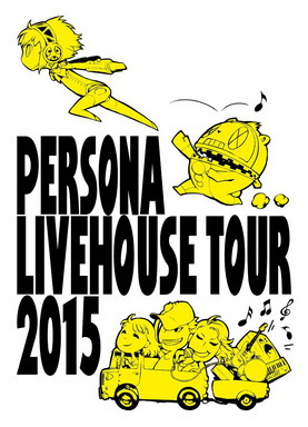 [TV-SHOW] PERSONA LIVEHOUSE TOUR 2015 (2015/12/30)
