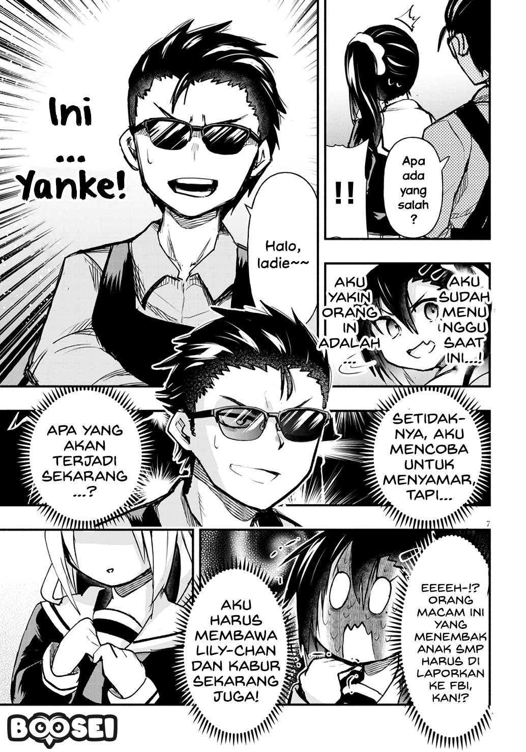 Geesen Shoujo to Ibunka Kouryuu Chapter 5