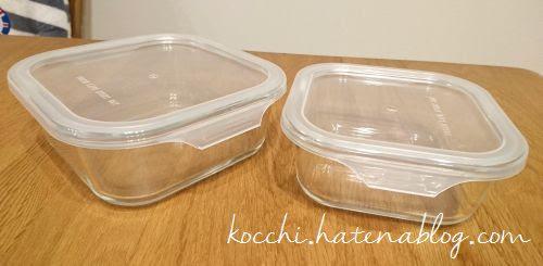 ダイソー:耐熱ガラス食器