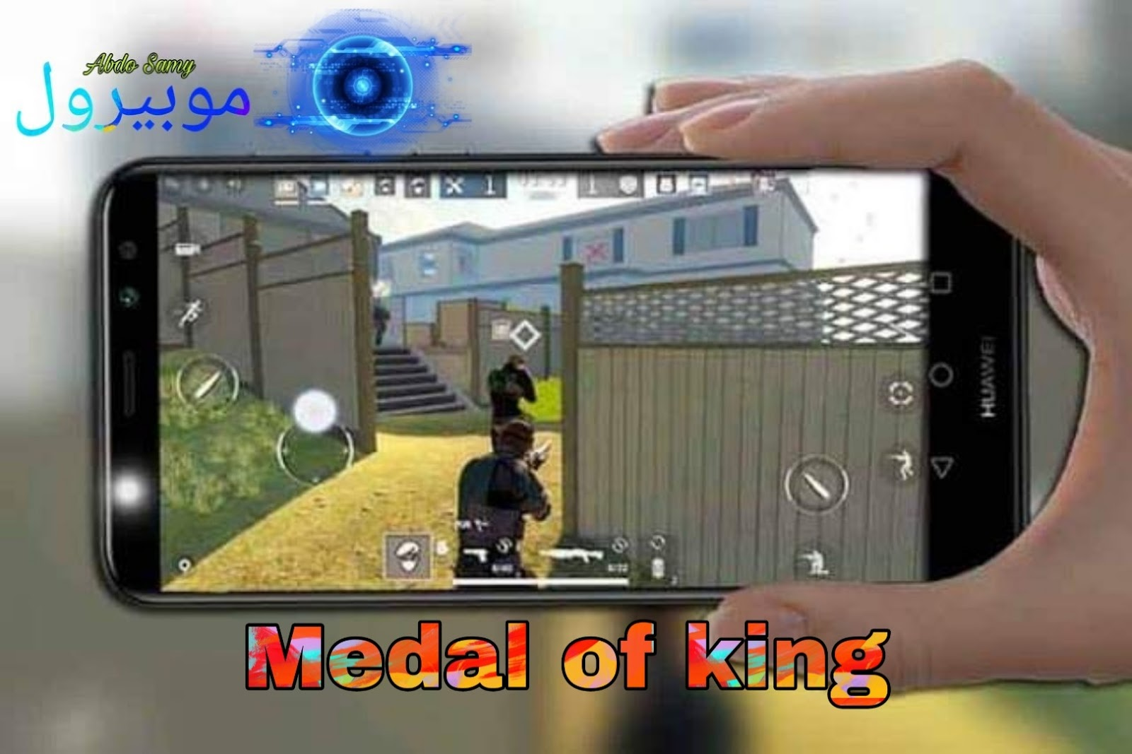 Medal of King