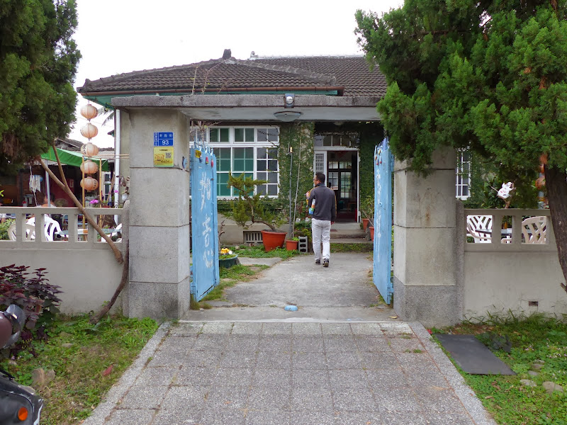 Fang Liao Artist village F 3 ( Pingtung county) et Village cultural a Pingtung city - P1030690.JPG