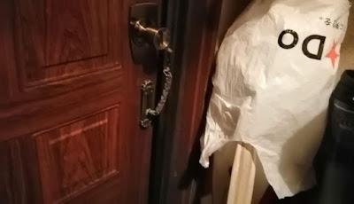 警察がスルーした「外部者が玄関内鍵を勝手に設置した件」