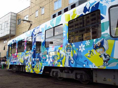札幌市電 3302号「雪ミク電車2016」 その18