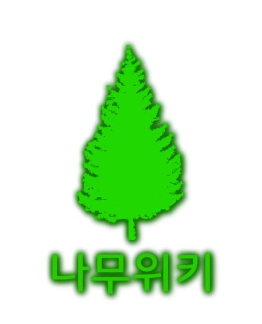 파일:kkEFQ0D.jpg