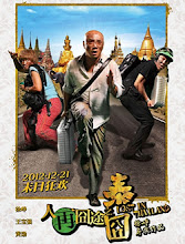 Lost in Thailand  China Movie