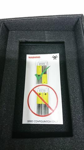 DSC 3094 thumb%255B2%255D - 【MOD】VICIOUS ANT 「KNIGHT STABWOOD #084(SX550J)」レビュー。YiHiハイエンドチップを搭載したスタビMOD!カラー液晶&Bluetooth【高級/スタビライズドウッド/電子タバコ/VAPE/フィリピン製】