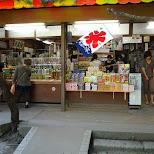 souvenir shop in kamakura in Kamakura, Kanagawa, Japan