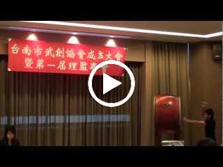 2011年11月13日武創協會成立
