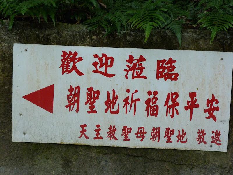 TAIWAN .Jiashi et aux alentours proches - P1000493.JPG
