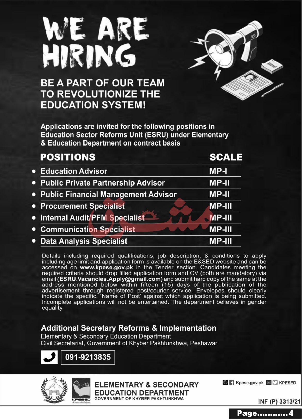 KPK ESED Jobs 2021 Elementary & Secondary Education Department Jobs 2021