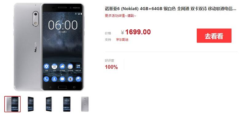 Nokia 6 a