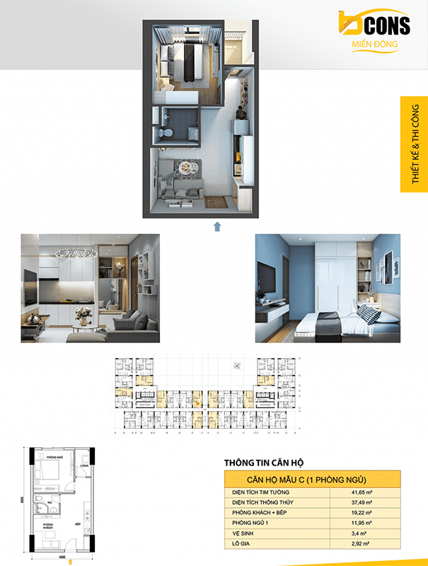 Thiết kế căn 1 phòng ngủ Bcons Miền Đông