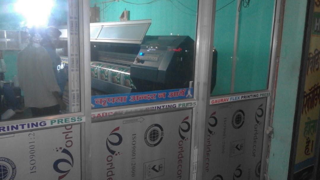 Gaurav Flex & Digital Printing - Digital Printing Service in