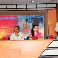 Srikaram Subhakaram Narayaniyam Logo Launch (17).jpg