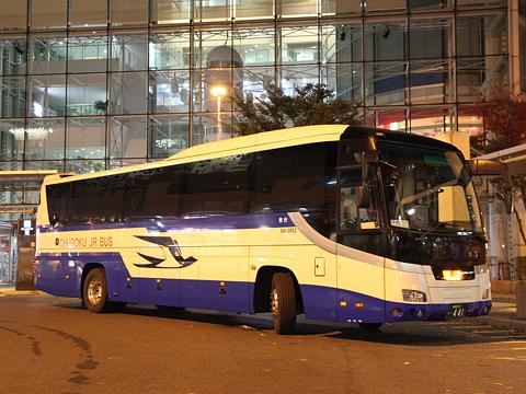中国JRバス「出雲路」 641-0952