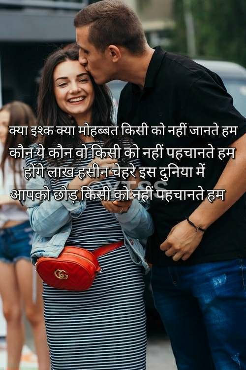 Youtube Status Shayari