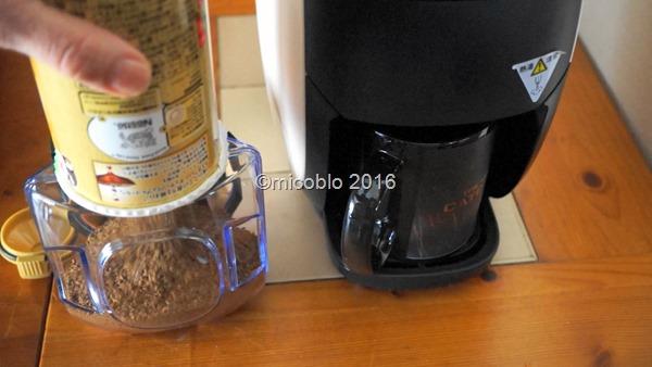 バリスタ・豆のセット方法