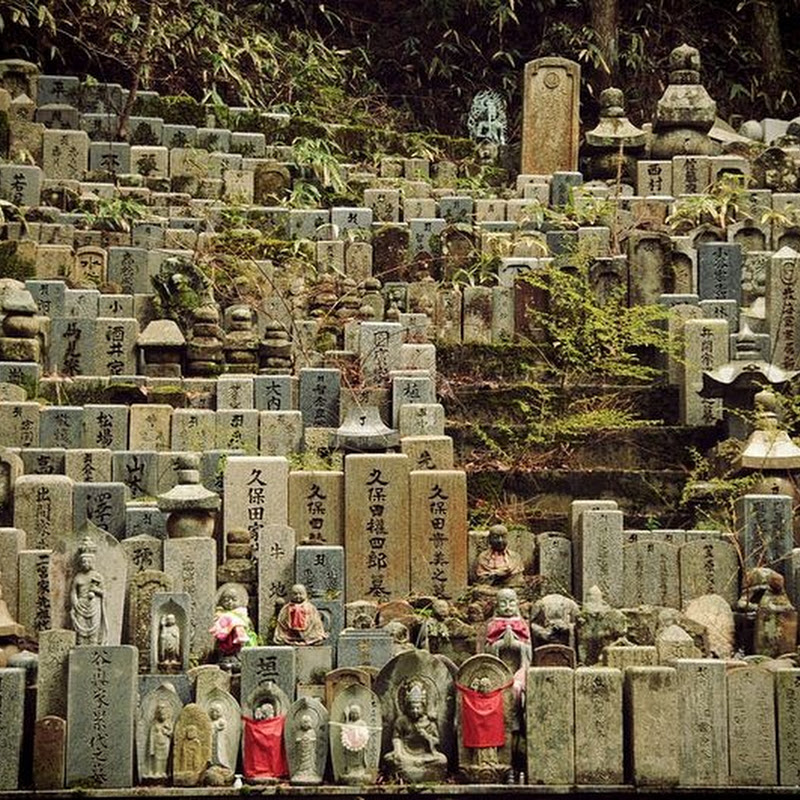 Japan's Largest Cemetery Okunoin With 200,000 Buried Monks