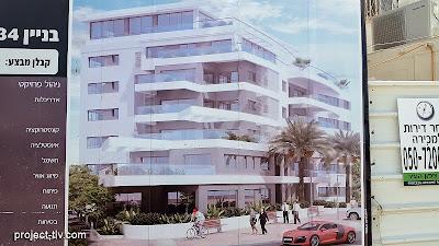 פרויקט אמיר גלבוע 1 / בניין 134 מבנן 11 בגוש הגדול