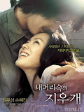 Phim Một thời để nhớ - A Moment To Remember (2004)