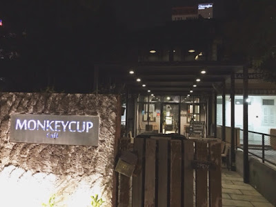 Monkeycup Cafe, Georgetown